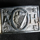 AOH Belt Buckle