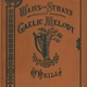 Waifs and Strays of Gaelic Melody 01